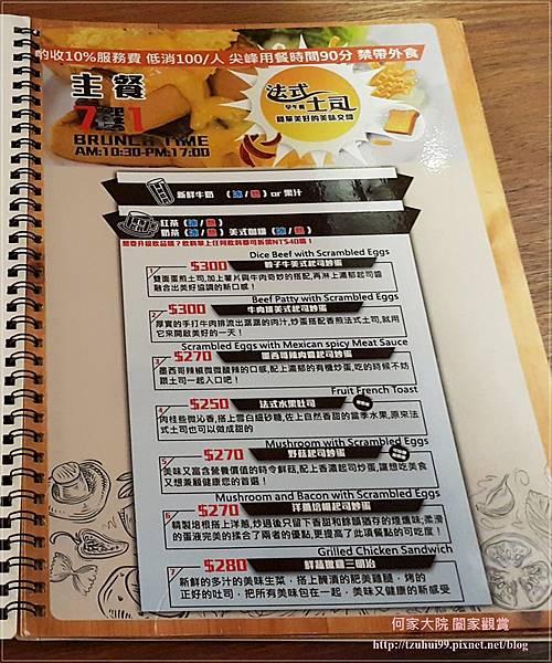 林口eat enjoy意享美式廚房(林口三井店) 16.jpg