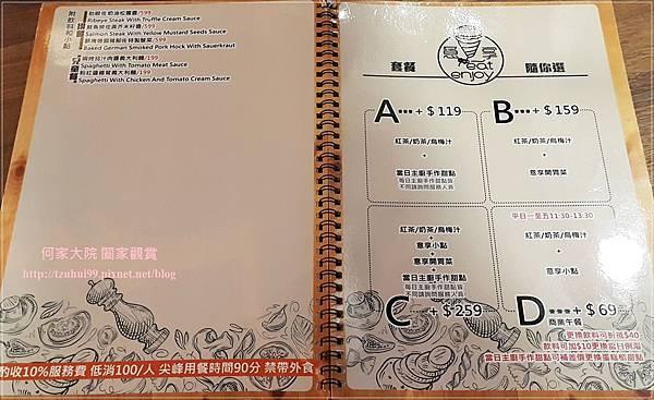 林口eat enjoy意享美式廚房(林口三井店) 18.jpg