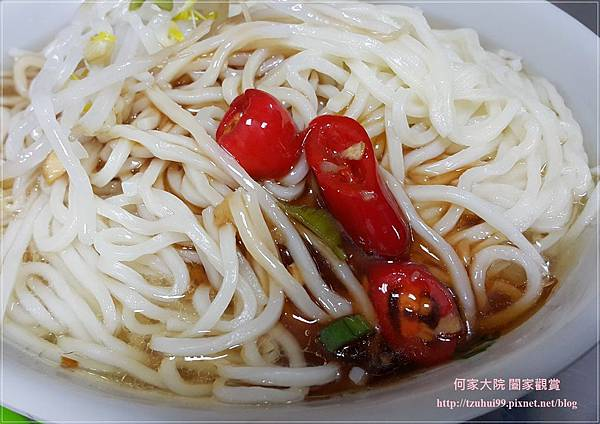 林口老街小楊烏醋乾麵骨仔肉湯 14.jpg