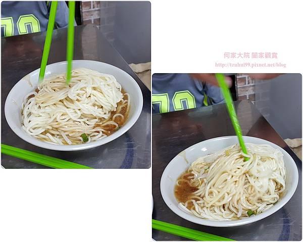 林口老街小楊烏醋乾麵骨仔肉湯 15.jpg