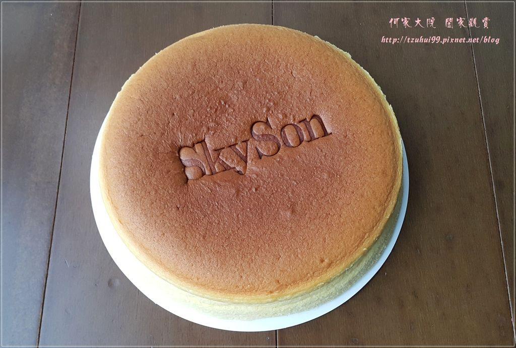 SkySon天子舒芙蕾埔里百香果舒芙蕾 07.jpg
