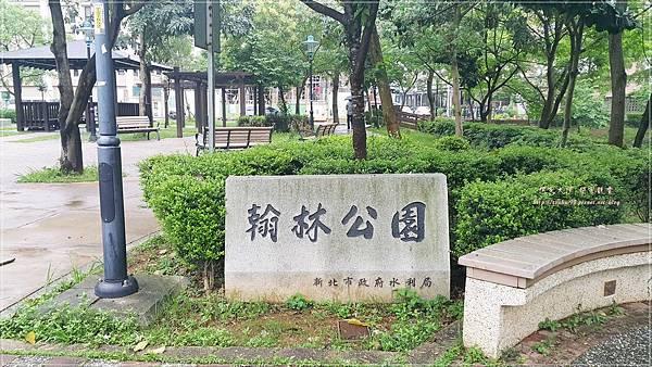 林口翰林公園 01.jpg