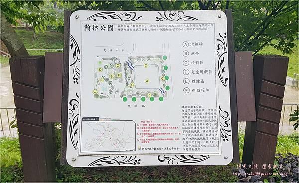 林口翰林公園 02.jpg