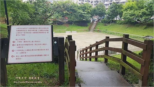 林口翰林公園 05.jpg