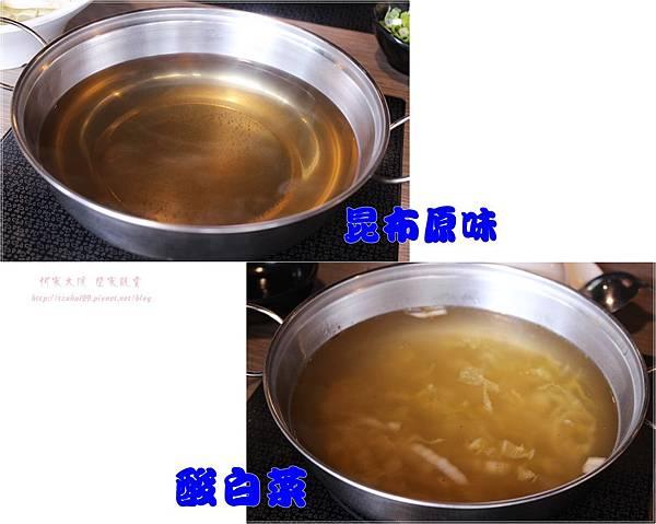 林口先精緻日式火鍋 15.jpg