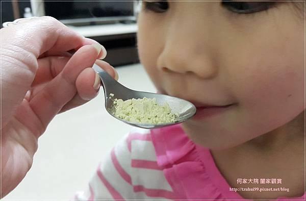 連淨acon pure口袋農園 純天然玫瑰粉綠茶粉檸檬粉沖泡飲 09.jpg