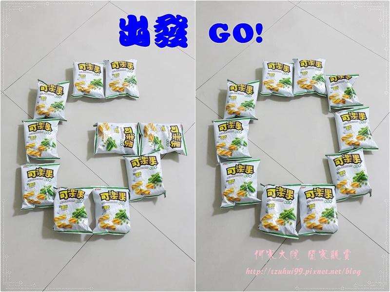 聯華食品 可樂果鹽味 01.jpg