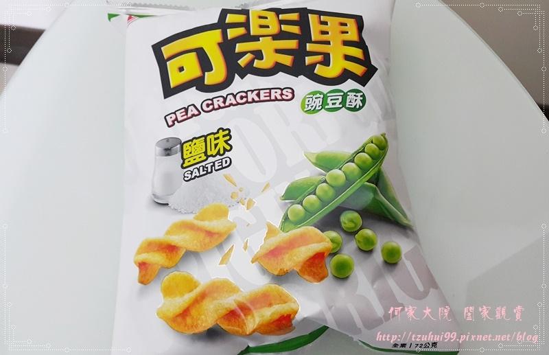 聯華食品 可樂果鹽味 02.jpg