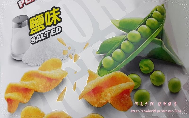 聯華食品 可樂果鹽味 03.jpg
