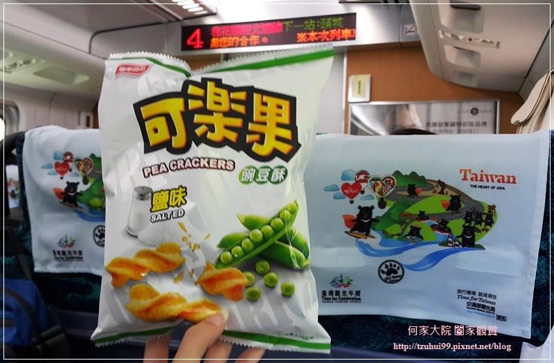聯華食品 可樂果鹽味 06.jpg
