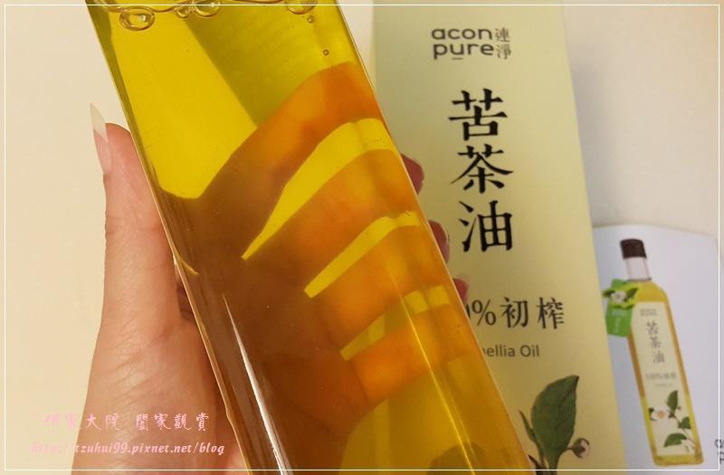 連淨acon pure員木山苦茶油 08.jpg