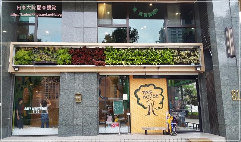 林口樹屋親子餐廳 01.jpg