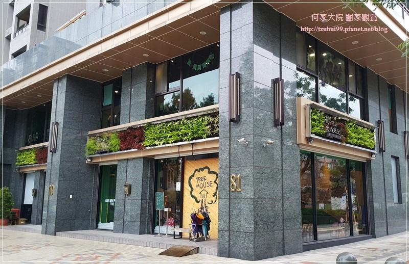 林口樹屋親子餐廳 02.jpg