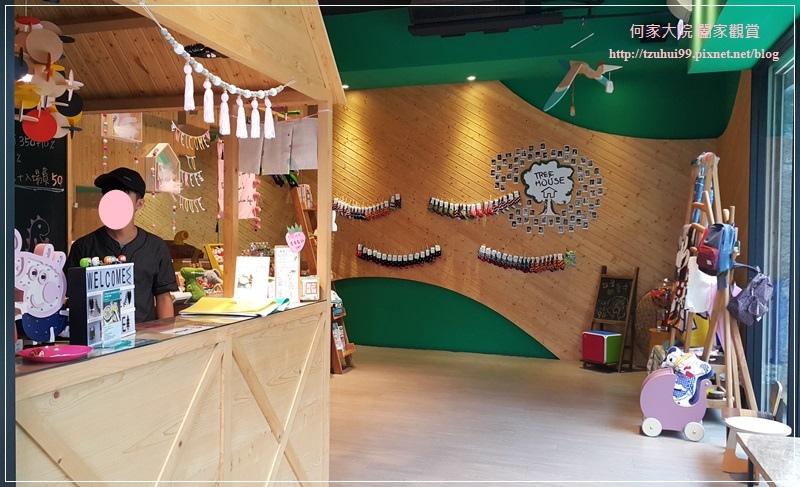 林口樹屋親子餐廳 04.jpg
