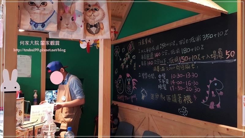 林口樹屋親子餐廳 05.jpg