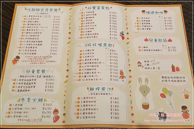 林口樹屋親子餐廳 33.jpg