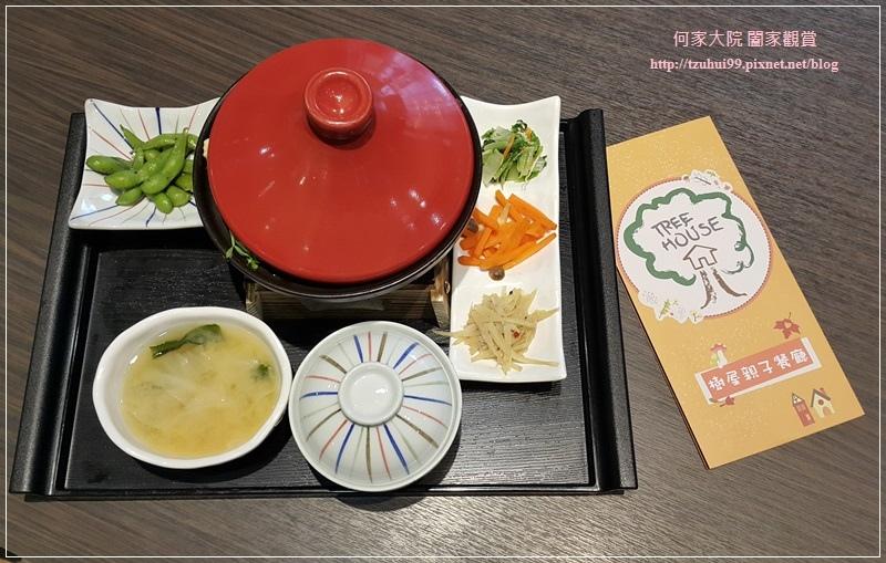 林口樹屋親子餐廳 35.jpg