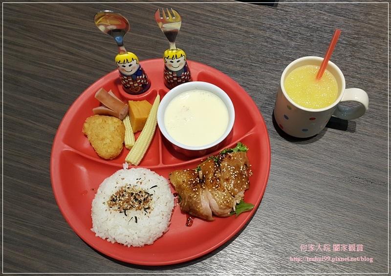 林口樹屋親子餐廳 42.jpg