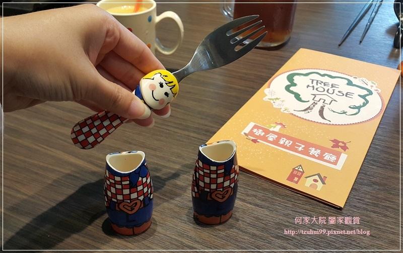 林口樹屋親子餐廳 45.jpg