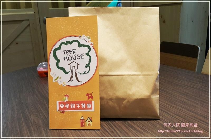 林口樹屋親子餐廳 47.jpg