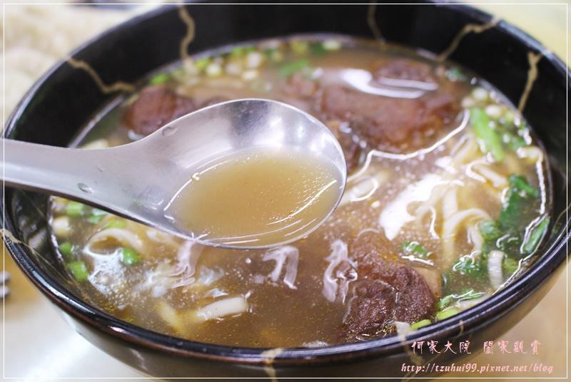 新莊阿忠牛肉麵 10.JPG