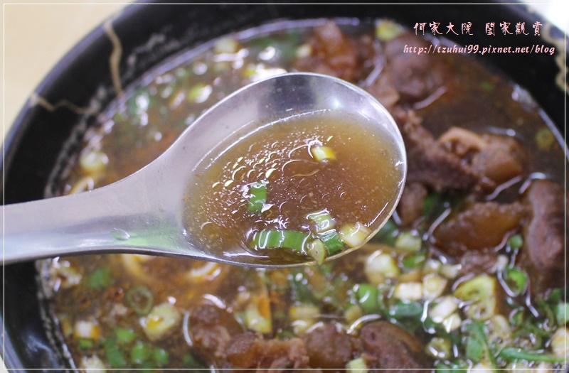 新莊阿忠牛肉麵 12.JPG