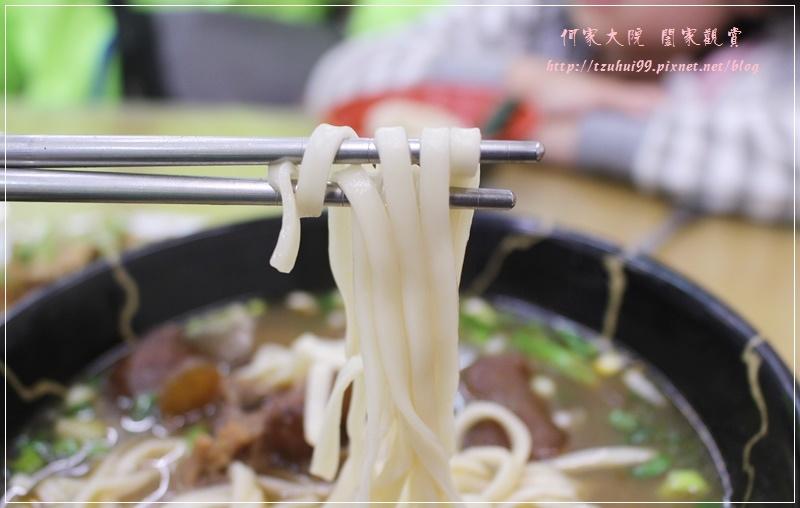 新莊阿忠牛肉麵 13.JPG
