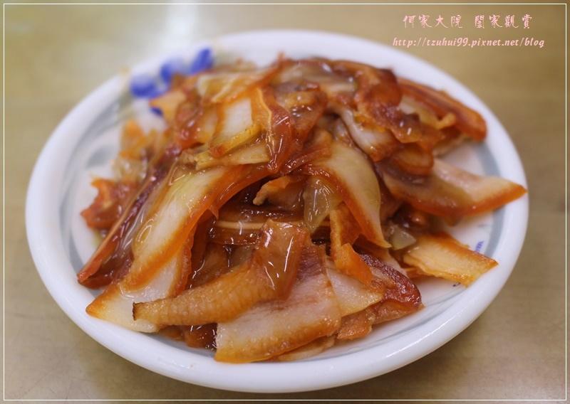 新莊阿忠牛肉麵 20.JPG