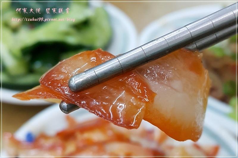 新莊阿忠牛肉麵 21.jpg
