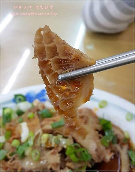 新莊阿忠牛肉麵 24.jpg