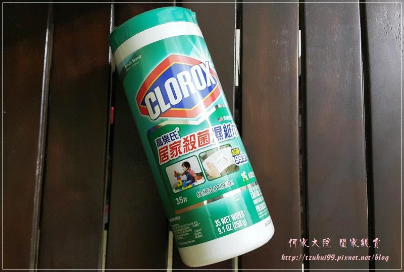 美國CLOROX高樂氏居家殺菌濕紙巾 01.jpg