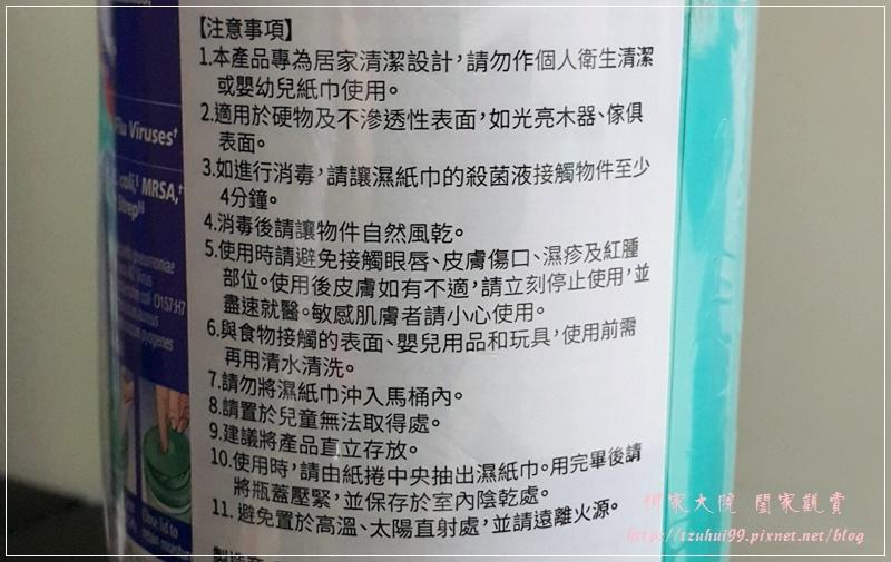 美國CLOROX高樂氏居家殺菌濕紙巾 03.jpg