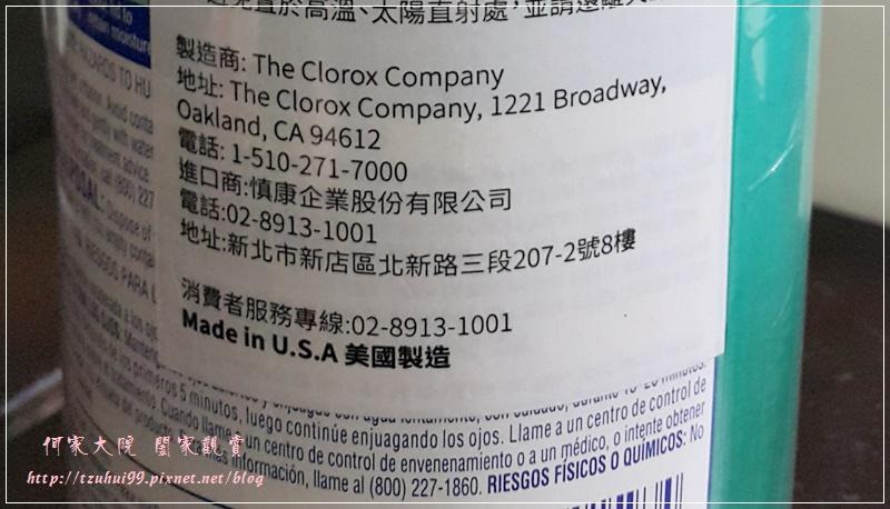 美國CLOROX高樂氏居家殺菌濕紙巾 04.jpg