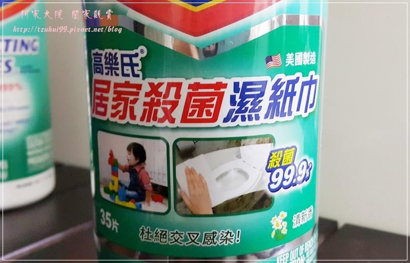美國CLOROX高樂氏居家殺菌濕紙巾 05.jpg