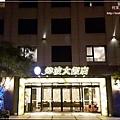 花蓮煙波大飯店 05.jpg