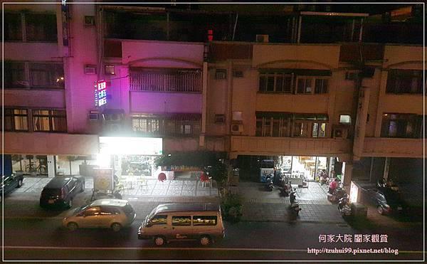 花蓮煙波大飯店 17-2.jpg