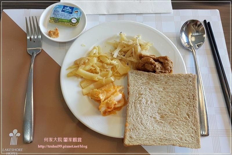 花蓮煙波大飯店 37.jpg