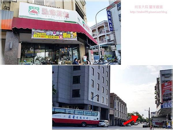 花蓮煙波大飯店 42.jpg