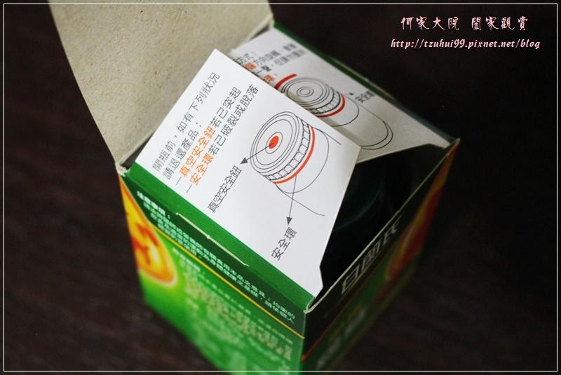 白蘭氏學進雞精 10.JPG