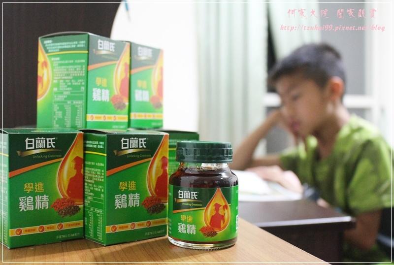 白蘭氏學進雞精 14.JPG
