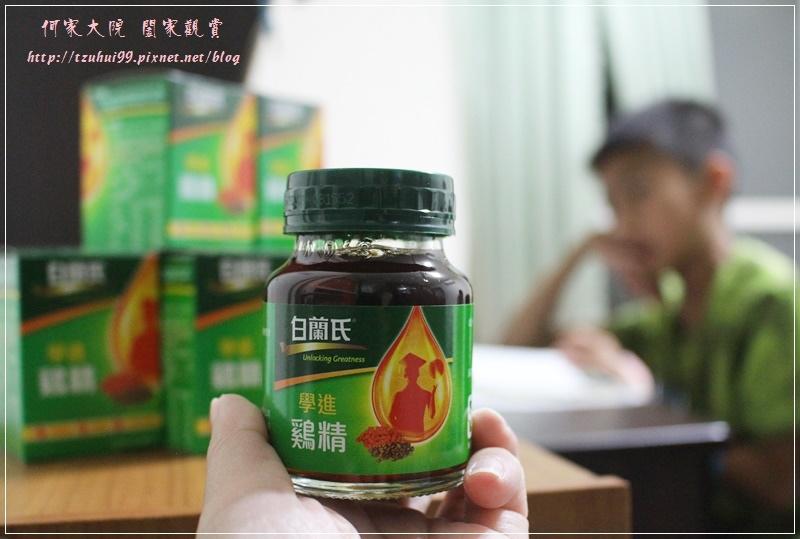 白蘭氏學進雞精 15.JPG
