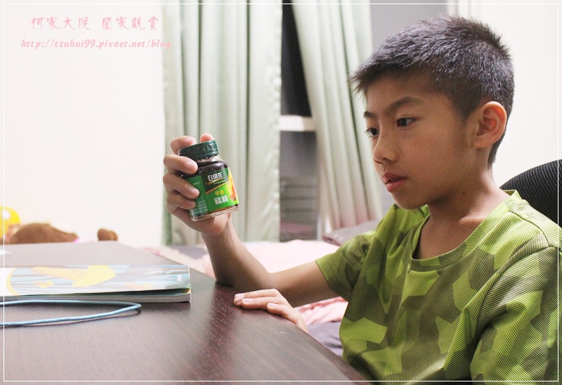 白蘭氏學進雞精 16.JPG