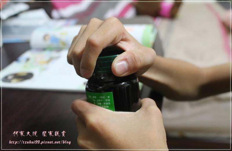 白蘭氏學進雞精 17.JPG