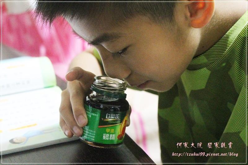 白蘭氏學進雞精 20.JPG