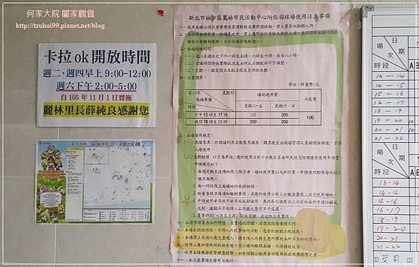 林口麗林活動中心 04.jpg