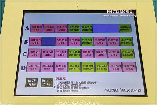 林口麗林活動中心 06-2.jpg