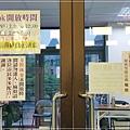 林口麗林活動中心 08.jpg
