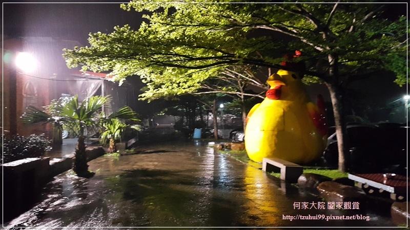 林口台灣山豬城 04.jpg