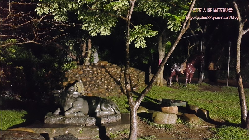 林口台灣山豬城 03.jpg