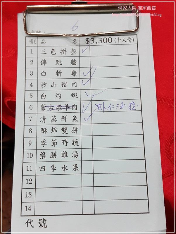 林口台灣山豬城 15.jpg